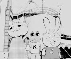 栗元健太郎/咲