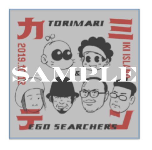 とりマリ&エゴサーチャーズ ライブ記念ステッカー